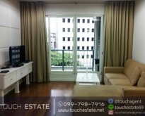 Condo for Rent The Address Chidlom 56 sqm near BTS