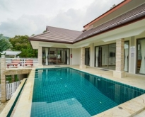 Villa for sale  Bophut KOh Samui