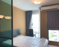 Condo for rent Unio Sukhumvit 72 fully furnished